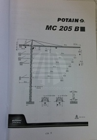 Кран башенный POTAIN MC 205B 2009г
